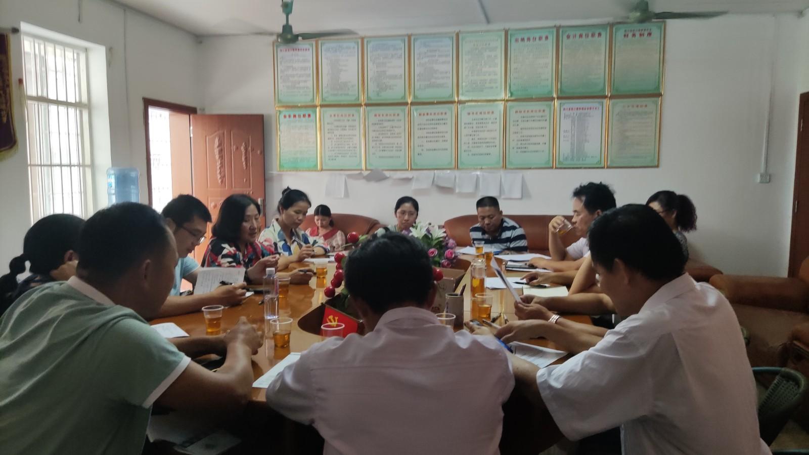2021-7-7 广西生猪创新团队与陆川猪养殖协会座谈交流新闻照片-1.jpg